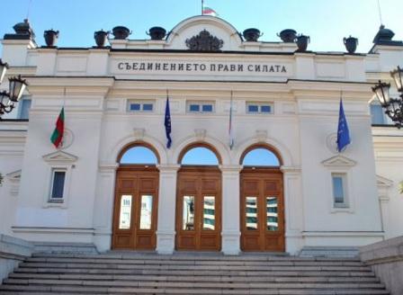 Парламентът прие на второ четене държавния бюджет за 2020 година