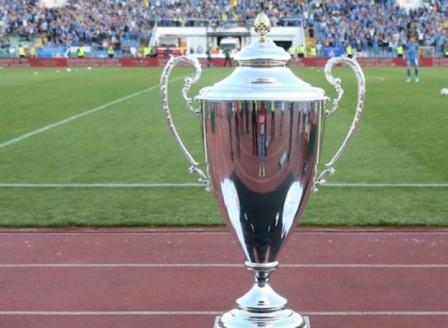 Левски срещу Лудогорец за Купата на България