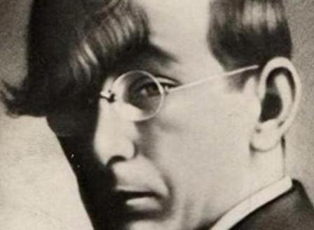 125 години от рождението на Гео Милев