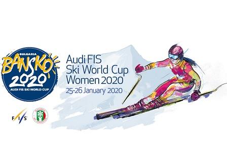 Банско става световен спортен център по време на световната купа по ски на 25-26 януари