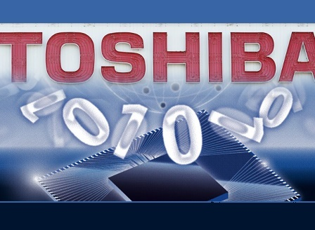 Toshiba пуска услуга за квантово криптиране