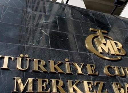 Турската централна банка свали основната лихва до 10,75%