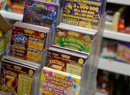 Последен ден за изтегляне на всички лотарийни билети от търговската мрежа