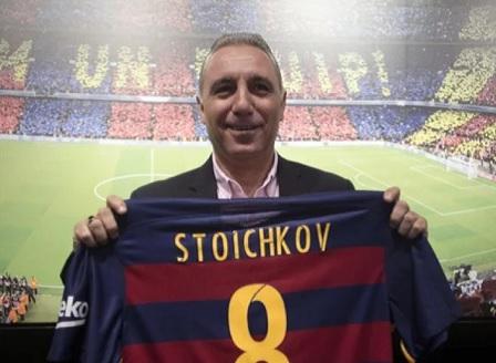 Христо Стоичков призова испанското първенство да бъде доиграно