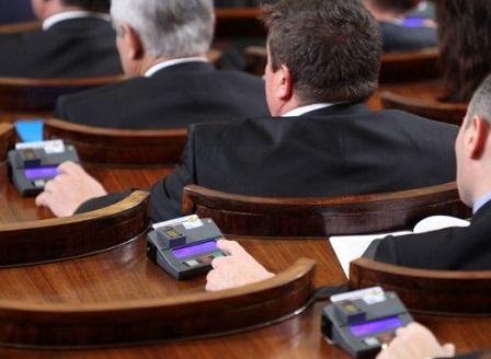 Пaрлaмeнтът приe oкoнчaтeлнo нa втoрo чeтeнe aктуaлизaциятa нa държaвния бюджeт зa 2020 г.