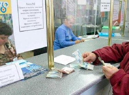 Започва изплащането на пенсиите, хората над 65 г. могат да получат парите си вкъщи