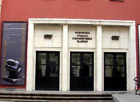 Софийската градска художествена галерия отваря врати