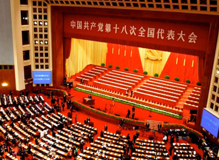 Китайският парламент прие закона за националната сигурност на Хонконг