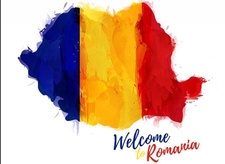 Румъния включи България в т.нар. зелен списък