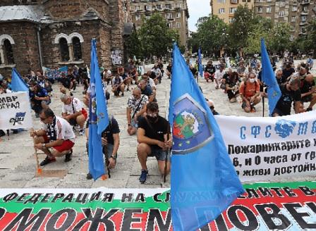 Полицаи излязоха на протест в столицата