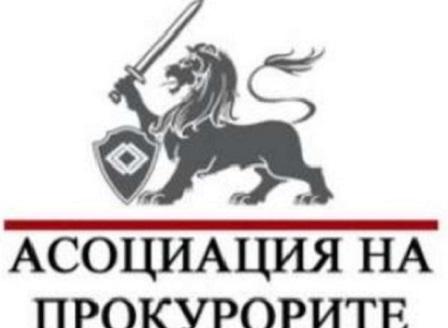 Асоциацията на прокурорите с декларация в подкрепа на Иван Гешев