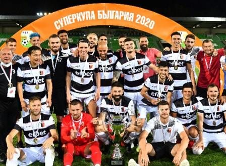 Локомотив (Пловдив) спечели Суперкупата на България за 2020 г.