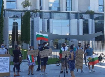 Българи в Берлин протестираха пред сградата на канцлерството